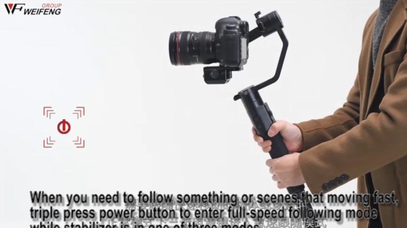 6. Wi-710 Handheld Camera Stabilizer Full Speed Mode