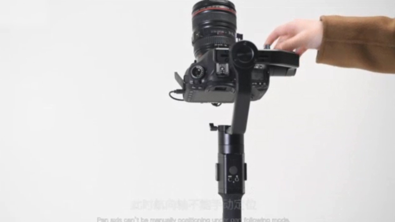 3. Wi-710 Video Camera Stabilizer Stand By Status