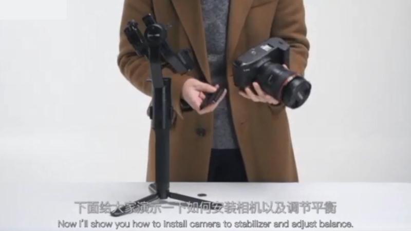 2. Best Wi-710 Video Camera Stabilizer Balance Adjustment