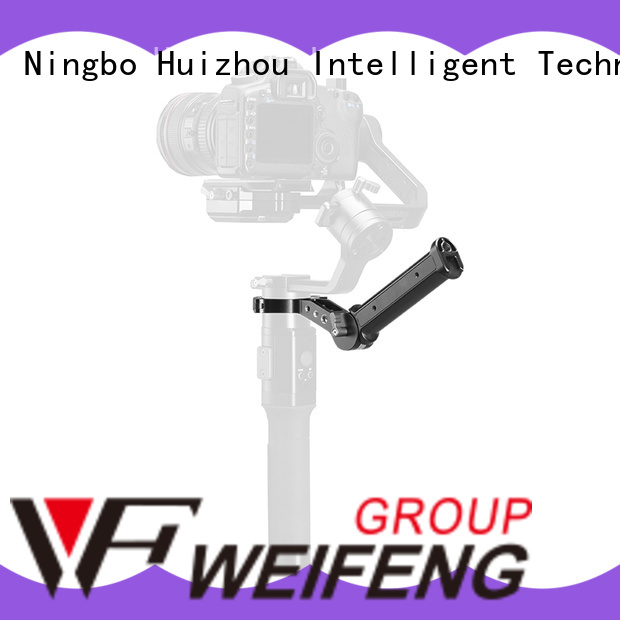 weifeng latest gimbal handle factory for camera